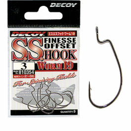 decoy-ss-hook-worm-191